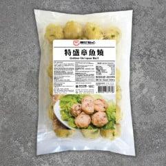Chan Kee Dim Sum - Golden Octopus Ball 400g