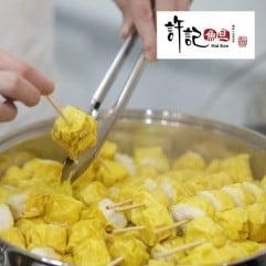HUI KEE Cod Fish Shao Mai with sauce 300g